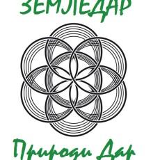 -лого-верт1.jpg
