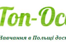 Назва+лого