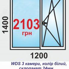 1200-1400-САЙТ-2103.jpg